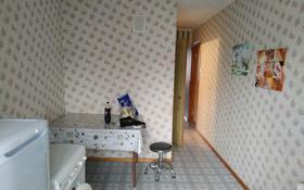 2-комнатная квартира, 51.8 м², 3/5 этаж, мкр Восток 52 за 14 млн 〒 в Шымкенте, Енбекшинский р-н