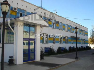 Офис площадью 45 м², проспект Сарыарка 37 — проспект Богенбай батыра за 3 700 〒 в Нур-Султане (Астане), Сарыарка р-н