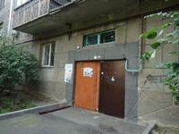 2-комнатная квартира, 54 м², 6/6 этаж, Валиханова 32 за 29.1 млн 〒 в Алматы, Медеуский р-н