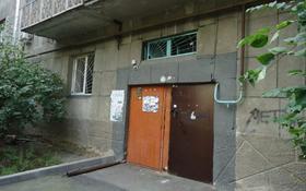 2-комнатная квартира, 54 м², 6/6 этаж, Валиханова 32 за 23 млн 〒 в Алматы, Медеуский р-н