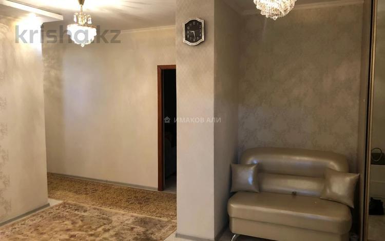 5-комнатная квартира, 130 м², 8/9 этаж, Достык за 46 млн 〒 в Нур-Султане (Астана), Есиль р-н