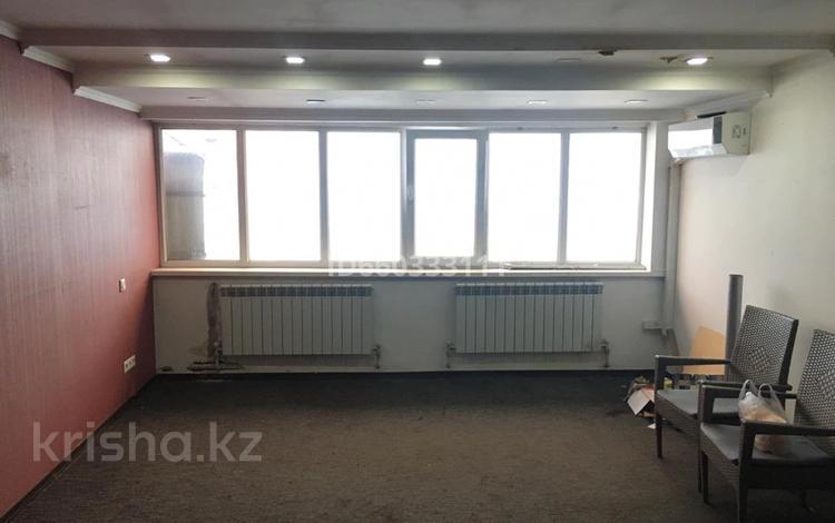 Помещение площадью 32 м², мкр Самал-2, Ньютона 1 за 100 000 〒 в Алматы, Медеуский р-н