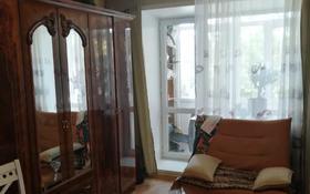 3-комнатная квартира, 61 м², 2/5 этаж, Крылова за 18.3 млн 〒 в Караганде, Казыбек би р-н