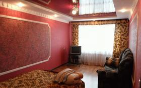 2-комнатная квартира, 50 м², 1/5 этаж посуточно, улица Ескалиева 186 — Маметова за 10 000 〒 в Уральске