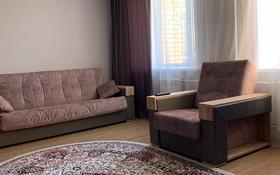 2-комнатная квартира, 46 м², 2/9 этаж посуточно, Акана Серы 51 — Женис за 10 000 〒 в Кокшетау