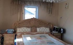4-комнатный дом, 80 м², 8 сот., улица Бухар Жырау — Исиналиева за 25 млн 〒 в Павлодаре