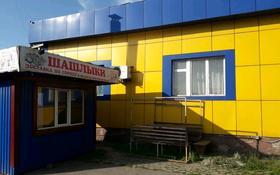 Здание, улица Ауэзова 31 площадью 200 м² за 250 000 〒 в Щучинске