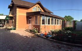 6-комнатный дом, 245 м², 8 сот., Байтерек 4 за 45 млн 〒 в Байтереке (Новоалексеевке)