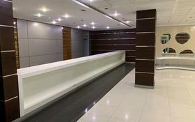 Офис площадью 812.9 м², проспект Сакена Сейфуллина 498 за ~ 524.4 млн 〒 в Алматы, Алмалинский р-н