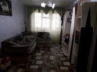 2-комнатная квартира, 45.2 м², 4/5 этаж