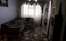 2-комнатная квартира, 45.2 м², 4/5 этаж, 3-й микрорайон 12 за 4.7 млн 〒 в Лисаковске