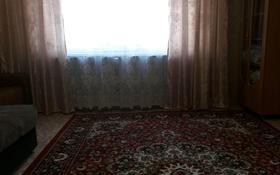 1-комнатная квартира, 43 м², 4/10 этаж посуточно, проспект Шакарима 86 за 4 500 〒 в Семее