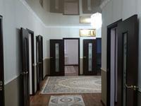 6-комнатный дом, 330 м², 25.4 сот.