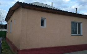 3-комнатный дом, 81 м², 6 сот., Восточная 104 за 12 млн 〒 в Комсомоле
