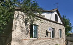5-комнатный дом, 130 м², 6 сот., Чкалова 32 — Жангалинская за 13 млн 〒 в Уральске