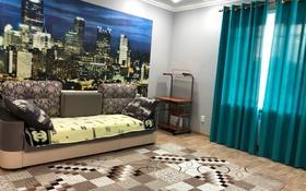 2-комнатная квартира, 60 м², 4/5 этаж посуточно, Уалиханова 6 за 10 000 〒 в Балхаше
