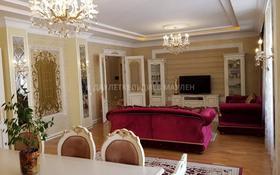 4-комнатная квартира, 245 м², 3/8 этаж помесячно, Сыганак 14 — Акмешит за 2.5 млн 〒 в Нур-Султане (Астана), Есиль р-н