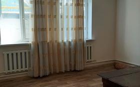 3-комнатный дом помесячно, 85 м², 4 сот., Мкр Курлысшы — Достык за 65 000 〒 в Каскелене