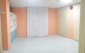Офис площадью 110 м², Е 11 ул 10 за 500 000 〒 в Нур-Султане (Астане), Есильский р-н