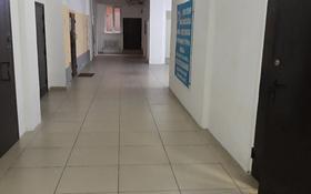 Помещение на цокольном этаже за 55 000 〒 в Алматы, Алмалинский р-н