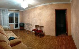 2-комнатная квартира, 44 м², 5/5 этаж, 26 квартал 126 за 5.6 млн 〒 в Шахтинске