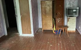 1-комнатная квартира, 29 м², 3/5 этаж, Комсомольский 32/1 за 4.5 млн 〒 в Темиртау