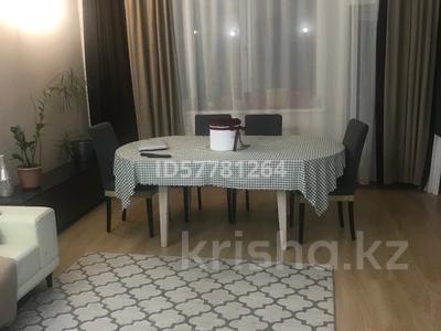 3-комнатный дом посуточно, 100 м², 4 сот., мкр Каргалы, Редько 29 за 40 000 〒 в Алматы, Наурызбайский р-н — фото 4