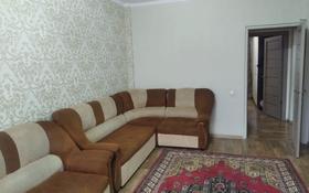 2-комнатная квартира, 58 м², 7/9 этаж помесячно, Райымбека 241А за 140 000 〒 в Алматы, Алмалинский р-н
