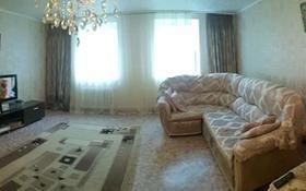 4-комнатный дом, 125 м², 8 сот., 8й Кирпичный переулок 57 за 18.7 млн 〒 в Семее