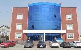 Действующий бизнес за 498 млн 〒 в Алматы, Ауэзовский р-н