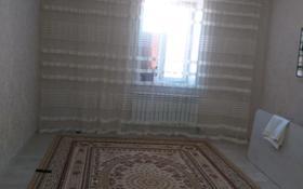 1-комнатная квартира, 51 м², 7/7 этаж, Байтурсынова 46/1 за 18 млн 〒 в Нур-Султане (Астане), Алматы р-н