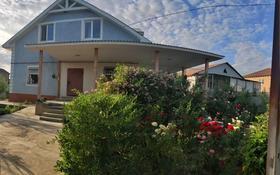 5-комнатный дом, 162 м², 10 сот., Туймекент 28 за 28 млн 〒 в Таразе