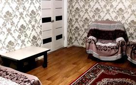 1-комнатная квартира, 40 м², 1/5 этаж посуточно, Кыдырова — Кунаева за 7 000 〒 в