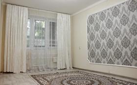 1-комнатная квартира, 31 м², 2/5 этаж, 5 мкр за 8.4 млн 〒 в Таразе