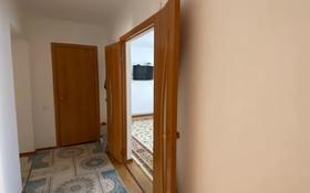 2-комнатная квартира, 58 м², 2/5 этаж, Шукурова 100Д за 12.2 млн 〒 в