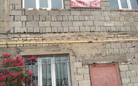 10-комнатный дом, 500 м², Желтоксан 225 за 100 млн 〒 в Шымкенте, Енбекшинский р-н