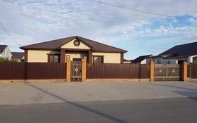 4-комнатный дом, 150 м², 9 сот., улица 47 1 за 40 млн 〒 в Атырау