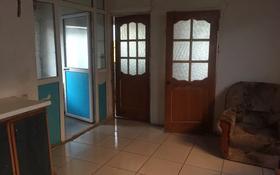 4-комнатный дом помесячно, 85 м², Жыра 37 — 30 лет Казахстан за 50 000 〒 в Актобе, Старый город