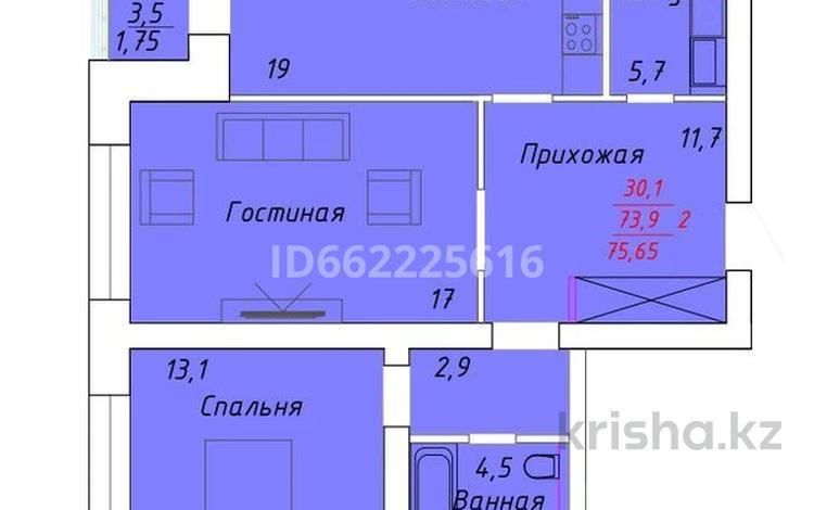 2-комнатная квартира, 75.6 м², 2/9 этаж, Ауельбекова — Кенесары за 19.9 млн 〒 в Кокшетау