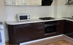 3-комнатная квартира, 125 м², 2/9 этаж, Попова — Бальзака за 62 млн 〒 в Алматы, Бостандыкский р-н