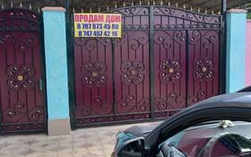 10-комнатный дом, 60 м², 18 сот., Жамбыла 7А за 85 млн 〒 в Таразе