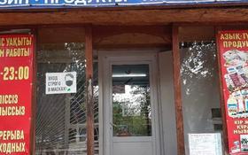 Магазин площадью 51.1 м², Сатпаева 8/5 за 16 млн 〒 в Экибастузе