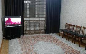 1-комнатная квартира, 47 м², 5/17 этаж помесячно, Жандосова за 150 000 〒 в Алматы