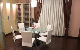 5-комнатная квартира, 350 м², 20/21 этаж, Кожамкулова за 160 млн 〒 в Алматы, Алмалинский р-н