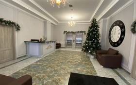 Офис площадью 410 м², Кунаева — Макатаева за 1.9 млн 〒 в Алматы, Медеуский р-н