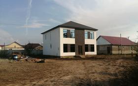 7-комнатный дом, 195 м², 5 сот., Диркул за 17.5 млн 〒 в Уральске