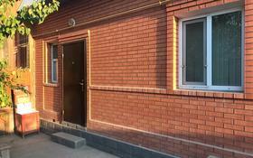 2-комнатный дом помесячно, 25 м², Аубакирова 10 — Панфилова за 30 000 〒 в
