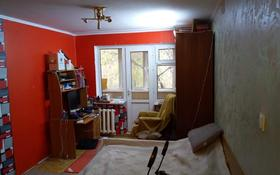 2-комнатная квартира, 45 м², 4/4 этаж, мкр №9, Мкр №9 за 16.5 млн 〒 в Алматы, Ауэзовский р-н