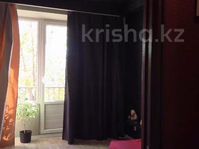 3-комнатная квартира, 74 м², 3/4 этаж, Гоголя 36 за 15 млн 〒 в Усть-Каменогорске — фото 4