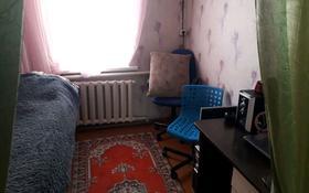 4-комнатный дом, 90 м², 6 сот., Тульская — Волочаевская за 7 млн 〒 в Павлодаре